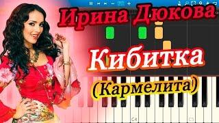 Ирина Дюкова - Кибитка (Из сериала Кармелита) (на пианино Synthesia)