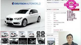 수입차 프로모션 대신 BMW 1시리즈 118d 가성비중…