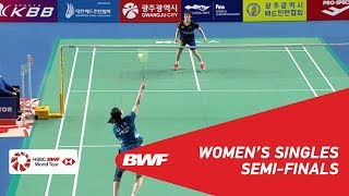 Download Video SF | WS | GOH Jin Wei (MAS) [7] vs LI Xuerui (CHN) | BWF 2018 MP3 3GP MP4