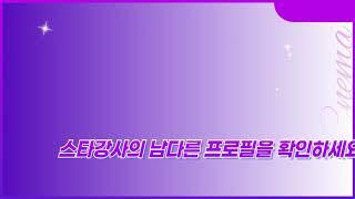 인천네일아트학원 시네마뷰티 엄단비강사의 원패스비결!