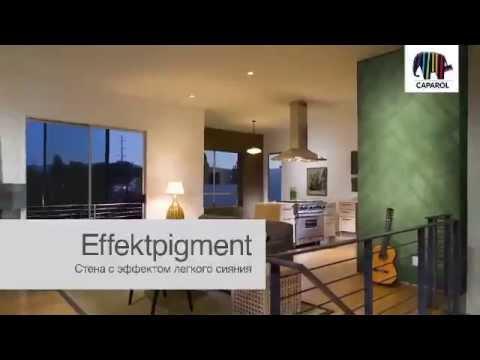 caparol buntstift doovi. Black Bedroom Furniture Sets. Home Design Ideas