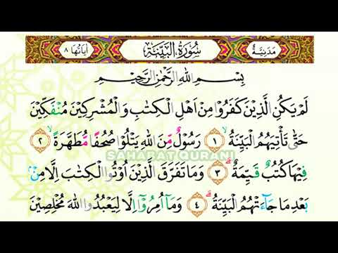merdunya..!!-surat-al-bayyinah-|-murottal-juz-30---juz-amma-merdu-|-sahabat-qurani---metode-ummi