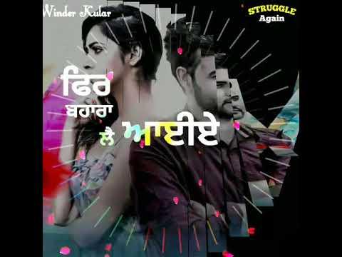 Dobara Milde Aan || Garry Sandhu || New Punjabi Song || Whatsapp Status Video || Latest Song 2019 Mp3