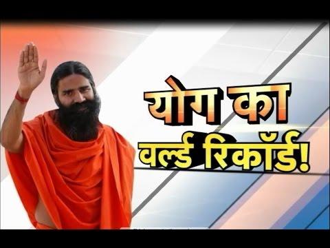 Baba Ramdev Yoga Camp In Bhilai Part 1 World Record 10 Jan 2017