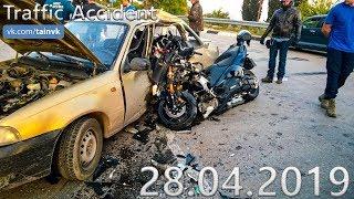 Подборка аварии ДТП на видеорегистратор за 28.04.2019 год