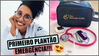 ROTINA DE UMA MÉDICA #3 - PRIMEIRO PLANTÃO NA EMERGÊNCIA