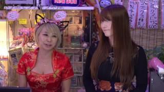 02:00 寺田有希、麻雀初挑戦! 03:28 浜田ブリトニーさんの麻雀とは!?...