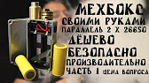 1 мар 2018. Продам сухой пропиленгликоль опубликовано в биржа. Сухой пропиленгликоль минск концентат пропиленглюколь куп купить.