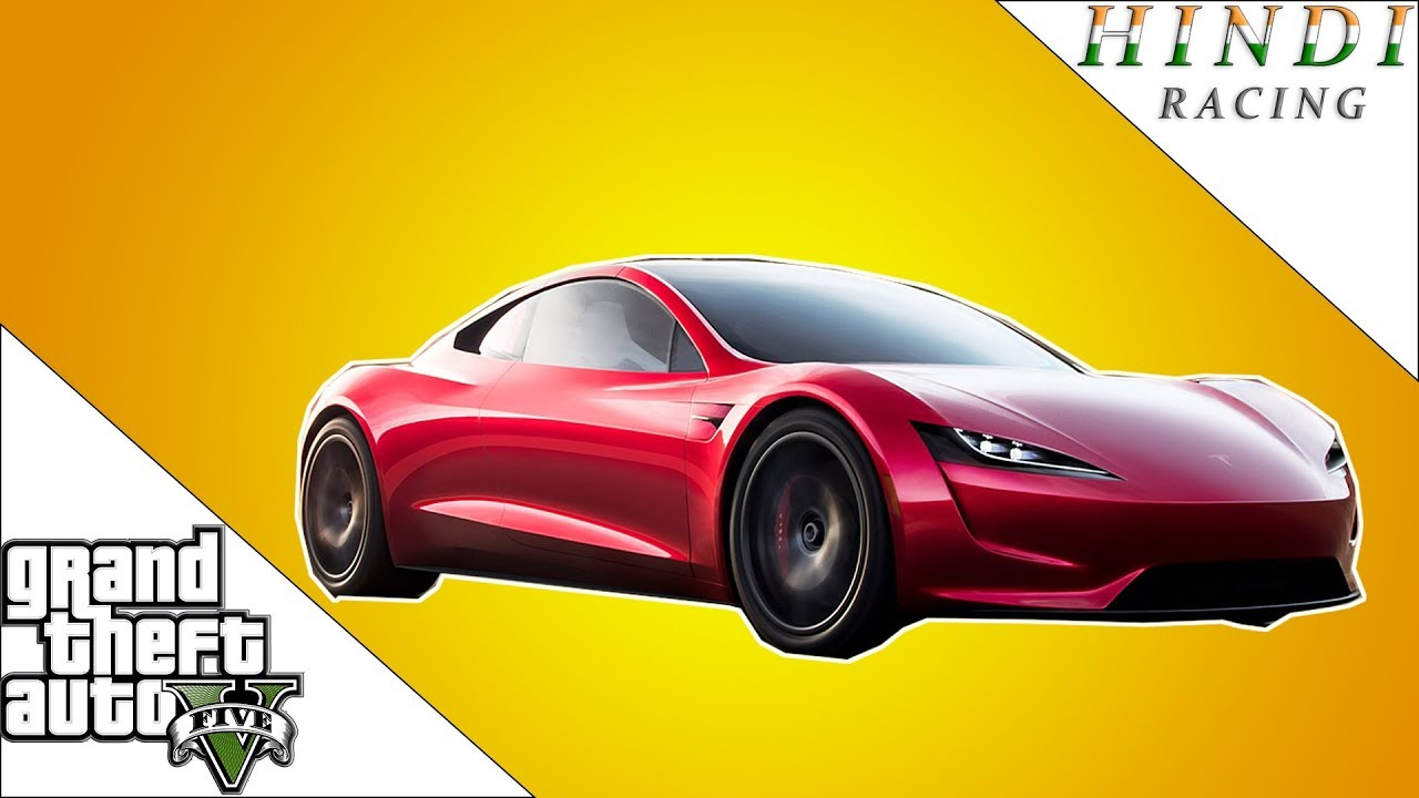 Supercars Gallery Fastest Electric Car In Gta 5 2020