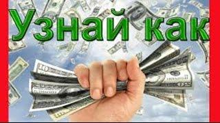 ТОП-3 самых доходных биткоин крана Epay.info