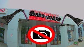 Запрет съёмки от садо-мазо девчюли и угроза швейной иглой.Краснодар.