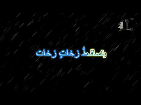 Kalimat (Karaoke) _ كلمات - ماجدة الرومي - عزف رامز بيروتي