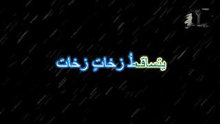 Kalimat (Karaoke) _ كاريوكي - كلمات - ماجدة الرومي - عزف رامز بيروتي