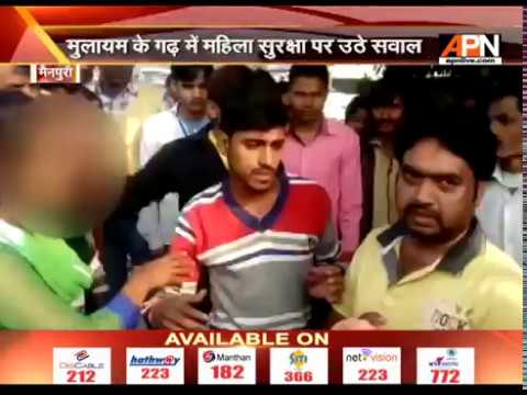 Woman assaulted and beaten by goons in Mainpuri