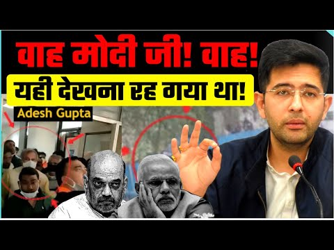 Download BJP का AAP के Raghav Chadha पर जानलेवा हमला | CCTV में कैद हुई पूरी घटना