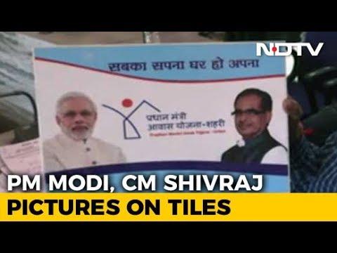 PM Modi On Kitchen Tiles: Sarkari Touch For Madhya Pradesh Home Scheme