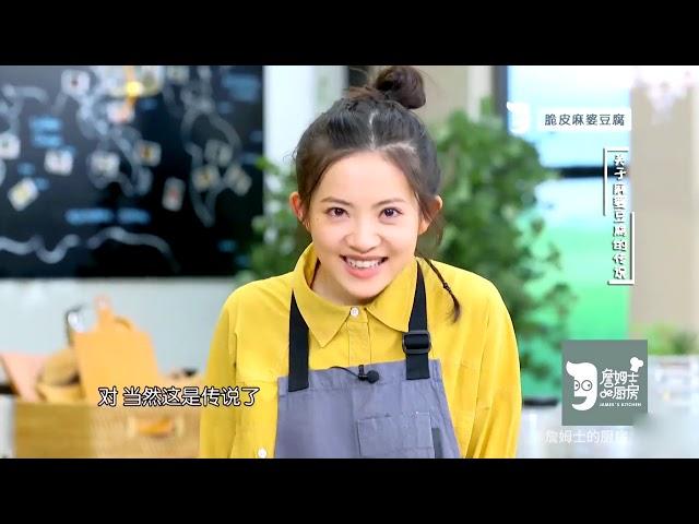 詹姆士的厨房:风靡世界的中国料理,这种做法90%的人没吃过!