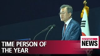 President Moon shortlisted for Time's 2018 Person of the Year