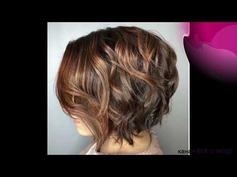 Супер !!!Модные окрашивания на короткие волосы 2019.-Fashion Dyeing On The Short Hair, 2019.