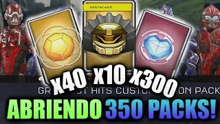 GASTANDO MIS MILLONES EN LOS NUEVOS PACKS! | HALO 5 PACK OPENNING (Funny and Tristes Moments)