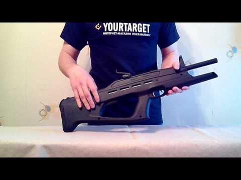 Пневматическая винтовка МР-514К (обзор, данные отстрела по скорости и кучности, цена)
