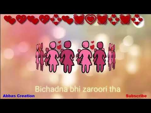 Zaroori Tha Female Version Love Couple Urdu Lyrics Whatsapp New Status 2018
