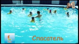 занятие в бассейне дети 4 6 лет(, 2012-05-05T02:48:07.000Z)