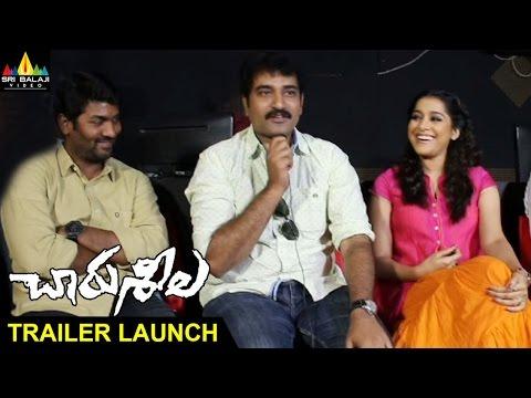 Charuseela Movie Trailer Launch | Rashmi Gautam, Rajiv Kanakala | Sri Balaji Video