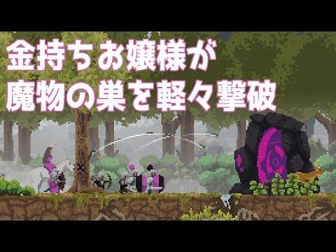 【キングダムnew lands:skull islands】金持ちお嬢様が魔物の巣を軽々撃破 シーズン3 #7 べるくら実況
