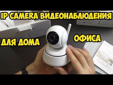 360 градусов Камеры -