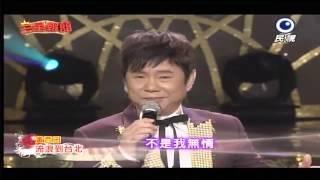 黃西田 陳靜子黃露瑤 妻女 向娃 三星報囍20130907