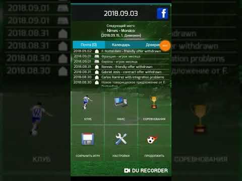 видео: Лига чемпионов.Карьера за Монако #4