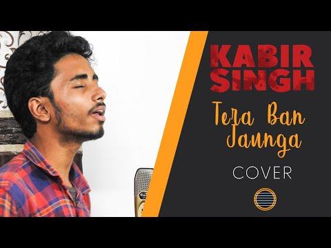 Kabir Singh: Tera Ban Jaunga (Cover By Subhakshan)   Shahid K, Kiara Advani   LET'S ACOUSTIC