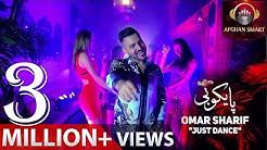 Omar Sharif - Paikobi (Just Dance) عمر شریف - پایکوبی OFFICIAL VIDEO