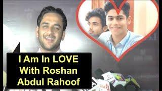 Priya Prakash Warrier से अच्छा वह लड़का Roshan Abdul Rahoof है Says Vikas Gupta