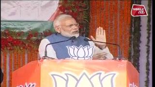 छत्तीसगढ़ में PM MODI की रैली LIVE |NEWS TAK