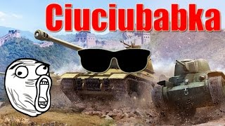 Ciuciubabka w World of Tanks :)