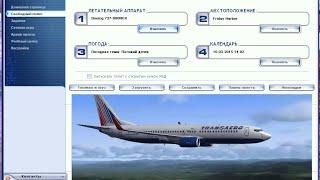 Установка Boeing-737 PMDG для FSX Microsoft Flight Simulator X