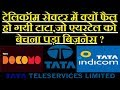 why Tata had to sell it's telecom business