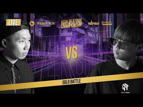 CHUAN (TW) vs Hiss (KR)|Asia Beatbox Championship 2019  FINAL SOLO BATTLE
