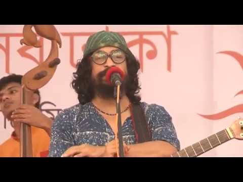 Ful Chashi - ফুল চাষি | Joler Gaan| Live Performance