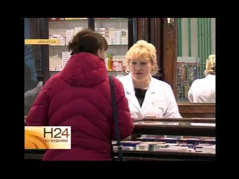 Старейшая аптека Иркутска: быть или не быть?