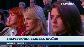 Геруса зловили на брехні у прямому ефірі ток-шоу Шустера