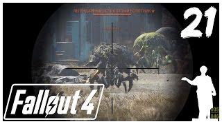 Fallout 4 21 - Строительство Обороны Потогонки