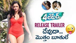 4 Letters Movie RELEASE TRAILER | Eswar | Tuya Chakraborthy | 2019 Latest Telugu Movie Trailers