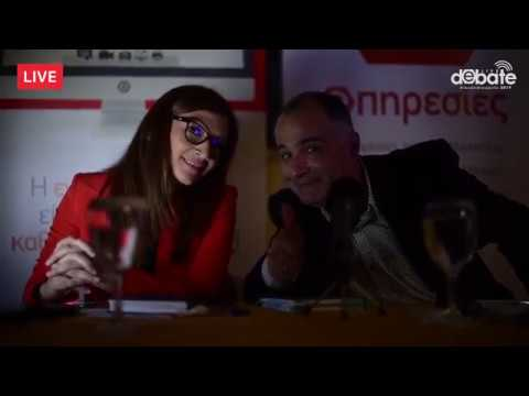 e-evros.gr live debate 2019: The backstage video - HD