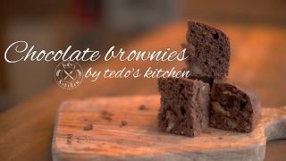 アラジンのトースターで作るチョコレートブラウニーの作り方 Chocolate ...