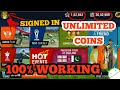 EARN UNLIMITED COINS ON WCC 2 | NO ROOT | LOOPHOLE FOUND