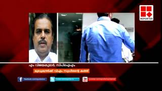 Vizhinjam Port - Editors Hour 23/05/15