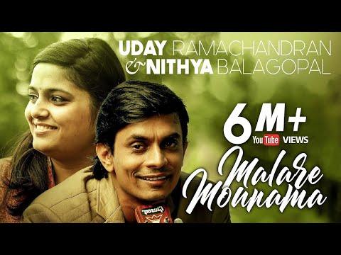 Malare Mounama (Cover) | Uday Ramachandran | Nithya Balagopal | 2015